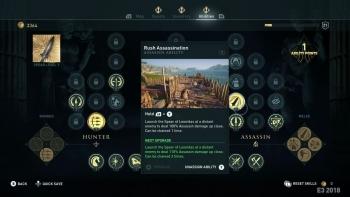 Assassins-Creed-Odyssey-1
