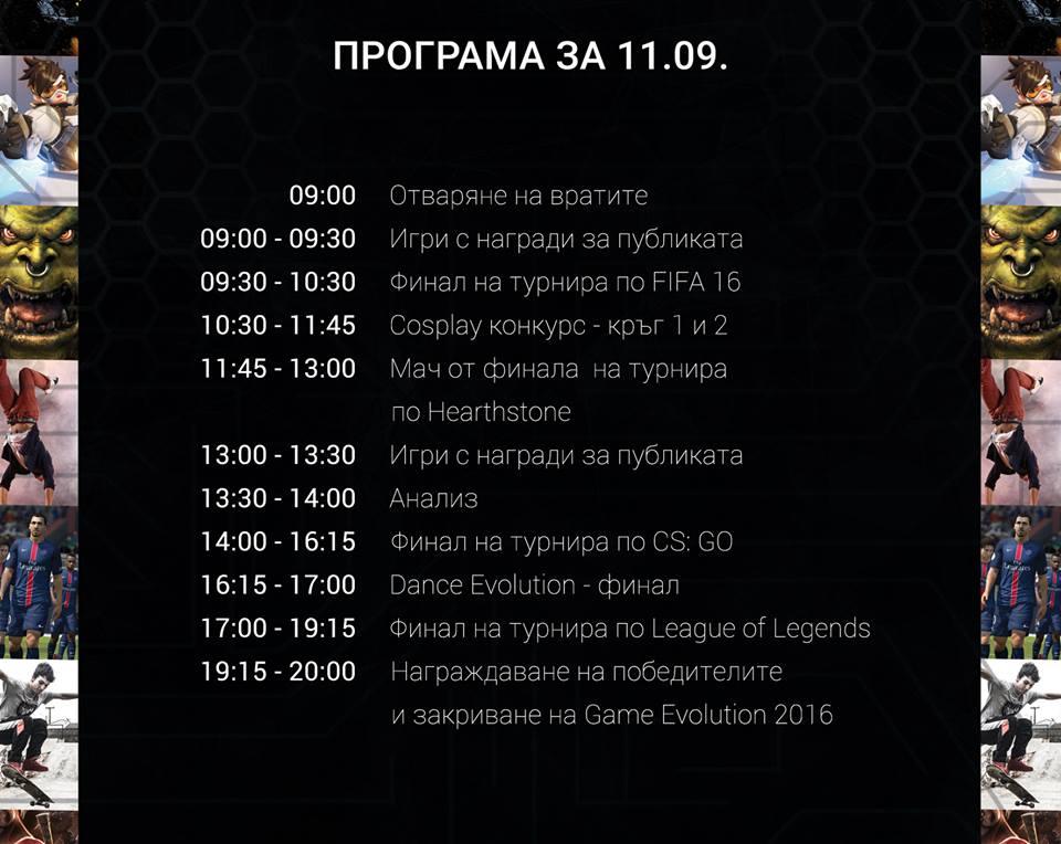 programa_11-09