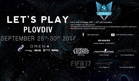 Let's Play Plovdiv 2017