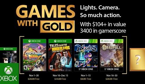 Gold игрите за Ноември месец