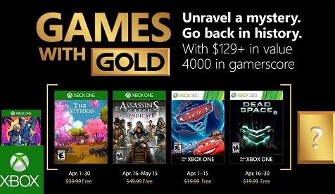 Xbox Gold игрите за месец Април