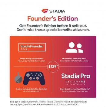 google-stadia-premiere-edition-comparison-1